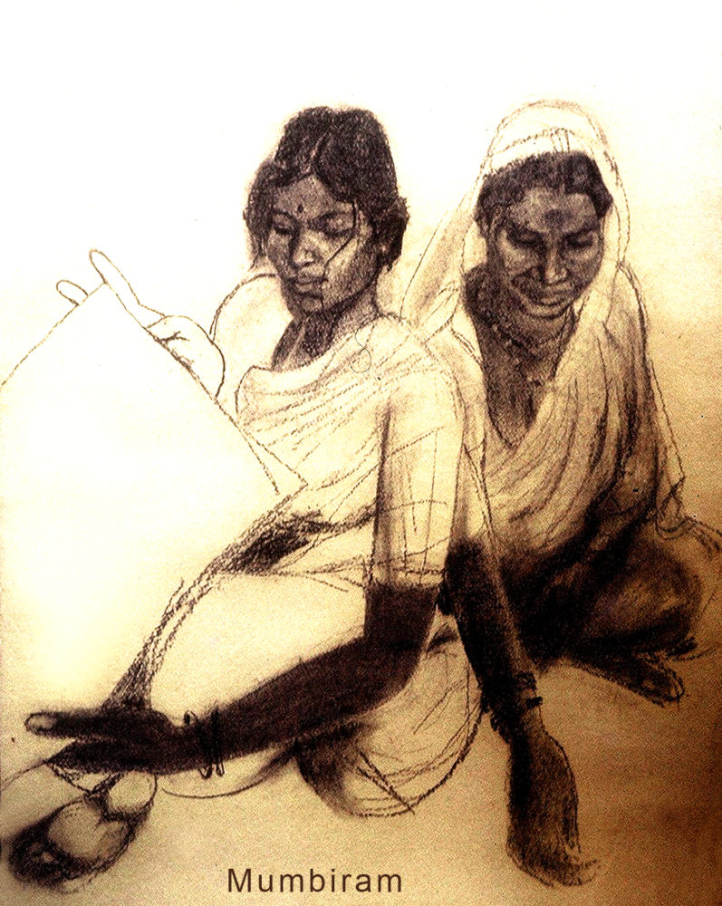 """Kusum brings her Mother Sakhrabai to visit the Artist"", by Mumbiram, Charcoal, 1984, Pune"