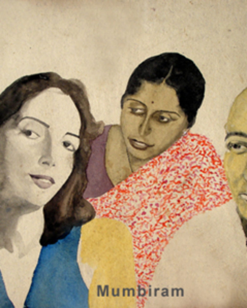 """Chitalyanchi Soon"" (Daughter-in-law of the Chitale Family ), by Mumbiram, Watercolor, 1982"