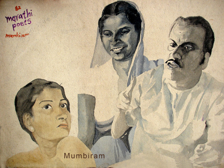 """Marathi Poets"", by Mumbiram, Watercolor, 1982"