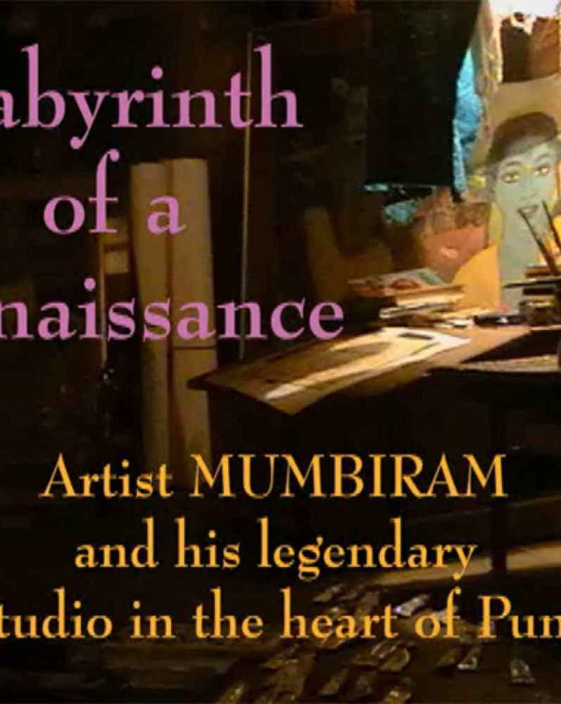 Labyrinth of a Renaissance 1 – Artist Mumbiram and his legendary Studio